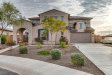 Photo of 4275 N 181st Drive, Goodyear, AZ 85395 (MLS # 5541485)