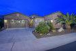 Photo of 27496 N Makena Place, Peoria, AZ 85383 (MLS # 5541685)