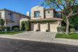 Photo of 7358 E Woodsage Lane, Scottsdale, AZ 85258 (MLS # 5553613)