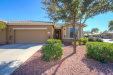 Photo of 42113 W Miller Lane, Maricopa, AZ 85138 (MLS # 5555323)