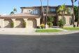 Photo of 9073 N 115th Street, Scottsdale, AZ 85259 (MLS # 5560682)
