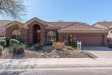 Photo of 9669 E Davenport Drive, Scottsdale, AZ 85260 (MLS # 5564233)