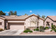 Photo of 1572 E Melrose Drive, Casa Grande, AZ 85122 (MLS # 5567771)