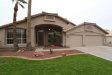 Photo of 2127 N 124th Drive, Avondale, AZ 85392 (MLS # 5568659)