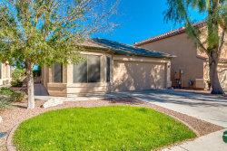 Photo of 42490 W Hillman Drive, Maricopa, AZ 85138 (MLS # 5569748)