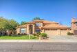 Photo of 7170 W Rue De Lamour --, Peoria, AZ 85381 (MLS # 5569861)