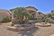 Photo of 17659 W Buena Vista Drive, Surprise, AZ 85374 (MLS # 5573239)