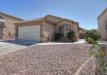 Photo of 23933 W Tonto Street, Buckeye, AZ 85326 (MLS # 5574234)