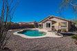 Photo of 9705 N Pembroke Court, Waddell, AZ 85355 (MLS # 5575781)
