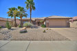 Photo of 20232 N Shadow Mountain Drive, Surprise, AZ 85374 (MLS # 5575888)
