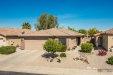 Photo of 43668 W Elm Drive, Maricopa, AZ 85138 (MLS # 5577626)