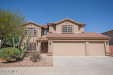 Photo of 22136 W Mesquite Drive, Buckeye, AZ 85326 (MLS # 5577651)