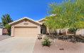 Photo of 486 W Casa Grande Lakes Boulevard N, Casa Grande, AZ 85122 (MLS # 5583652)