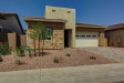 Photo of 1678 W Myrna Lane, Tempe, AZ 85284 (MLS # 5583724)