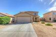 Photo of 12621 W Windrose Drive, El Mirage, AZ 85335 (MLS # 5583780)