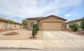 Photo of 22543 N Bishop Drive, Maricopa, AZ 85138 (MLS # 5584415)