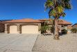 Photo of 226 W Rock Creek Place, Casa Grande, AZ 85122 (MLS # 5585737)