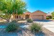 Photo of 133 S Los Cielos Lane, Casa Grande, AZ 85194 (MLS # 5586976)