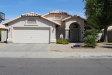 Photo of 12414 W Roanoke Avenue, Avondale, AZ 85392 (MLS # 5588525)