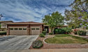 Photo of 4792 N 151st Drive, Goodyear, AZ 85395 (MLS # 5595929)