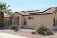 Photo of 42551 W Colby Drive, Maricopa, AZ 85138 (MLS # 5596911)