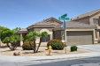 Photo of 13050 W Redfield Road, El Mirage, AZ 85335 (MLS # 5596931)