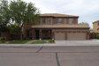Photo of 7374 W Honeysuckle Drive, Peoria, AZ 85383 (MLS # 5597125)