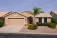 Photo of 3710 N 150th Avenue, Goodyear, AZ 85395 (MLS # 5597538)