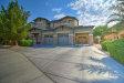Photo of 4695 N 154th Avenue, Goodyear, AZ 85395 (MLS # 5597723)