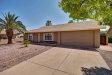 Photo of 5137 E Shomi Street, Phoenix, AZ 85044 (MLS # 5598238)