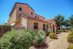 Photo of 2548 E Megan Street, Gilbert, AZ 85295 (MLS # 5599064)