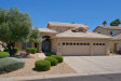 Photo of 3731 N Granite Drive, Goodyear, AZ 85395 (MLS # 5600133)