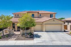 Photo of 12339 W Dove Wing Way, Peoria, AZ 85383 (MLS # 5601448)