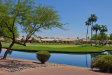 Photo of 3121 N Palmer Drive, Goodyear, AZ 85395 (MLS # 5601819)