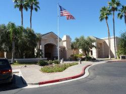 Tiny photo for 23632 S Illinois Avenue, Sun Lakes, AZ 85248 (MLS # 5602119)