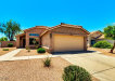 Photo of 1881 W Oriole Way, Chandler, AZ 85286 (MLS # 5602638)