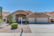 Photo of 2105 N 123rd Drive, Avondale, AZ 85392 (MLS # 5604593)