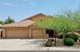 Photo of 4914 E Kirkland Road, Phoenix, AZ 85054 (MLS # 5605738)