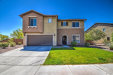 Photo of 2598 N Hawthorn Drive, Florence, AZ 85132 (MLS # 5605862)