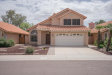 Photo of 12785 N 89th Place, Scottsdale, AZ 85260 (MLS # 5607181)