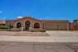 Photo of 311 W Bentrup Street, Chandler, AZ 85225 (MLS # 5607505)