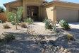 Photo of 18387 W Mcneil Street, Goodyear, AZ 85338 (MLS # 5608111)