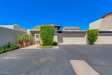Photo of 5342 N Questa Tierra Drive, Phoenix, AZ 85012 (MLS # 5610143)