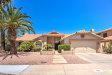 Photo of 1508 W Tara Drive, Gilbert, AZ 85233 (MLS # 5610161)