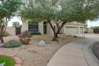 Photo of 11161 S Star Court, Goodyear, AZ 85338 (MLS # 5610503)