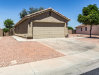 Photo of 12114 N Olive Street, El Mirage, AZ 85335 (MLS # 5611157)