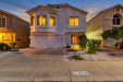 Photo of 15218 S 14th Place, Phoenix, AZ 85048 (MLS # 5612138)