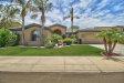 Photo of 14651 W Roanoke Avenue, Goodyear, AZ 85395 (MLS # 5612569)
