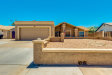 Photo of 2057 W Rockwell Drive, Chandler, AZ 85224 (MLS # 5613571)