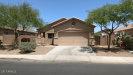 Photo of 1336 E Julius Street, Casa Grande, AZ 85122 (MLS # 5614567)